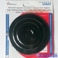 """Комплект крышек """"GEFEST"""" (Sabaf) 1500, 3500, 5100-6500 (эмаль)"""
