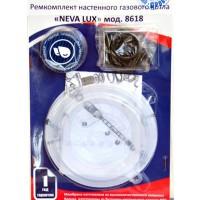"""Ремкомплект настенного котла """"NEVA LUX"""" 8618 (в комплекте с мембраной)"""