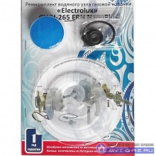 """Ремкомплект газовой колонки """"Electrolux"""" GWH 265 ERN NanoPlus"""