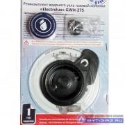 """Ремкомплект газовой колонки (водонагревателя) """"Electrolux"""" мод. GWH 275 SRN"""