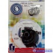 """Ремкомплект газовой колонки """"NEVA LUX"""" 5011, 5013, 5014, 5016"""
