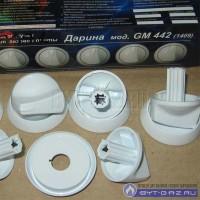 """Комплект ручек """"DARINA"""" GM442 без термостата (белые)"""
