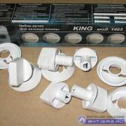 """Комплект ручек для газовой плиты """"KING"""" мод. 1465 с газ-конт. (с 2007 г.в.) белые"""