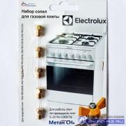"""Комплект жиклёров """"Electrolux"""" (природный газ)"""