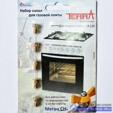 """Жиклёры """"Terra"""" мод. 14.120 (природный газ)"""
