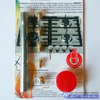 """Жиклёры """"Ardo"""", варочной панели, с ключом (сжиженный газ)"""