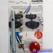 """Комплект жиклёров варочной панели """"Candy"""", с ключом (сжиженный газ)"""
