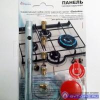 """Жиклёры """"Electrolux"""", варочной панели, с ключом (сжиженный газ)"""