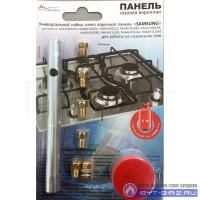 """Жиклёры """"Samsung"""", варочной панели, с ключом (сжиженный газ)"""